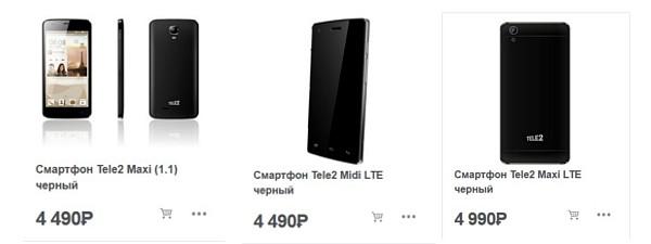 230e66a56df23 Брендированные смартфоны Tele2: какой выбрать? - блог об ...