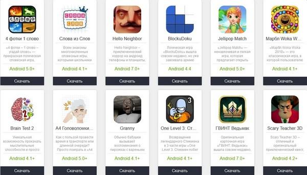 игры с деньгами для детей онлайн бесплатно