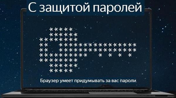 лучшая кредитная карта сбербанка россии официальный сайт