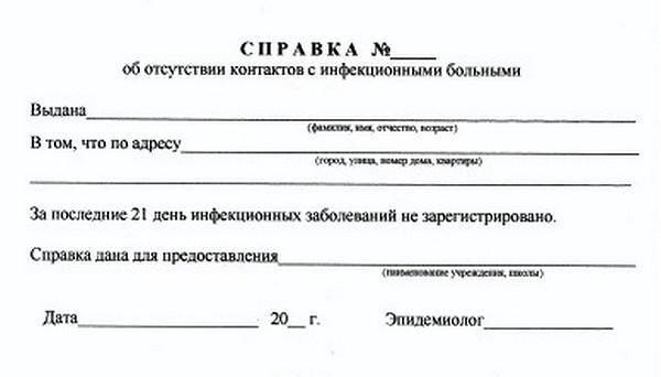 кредитная карта онлайн без справок у казахского народа