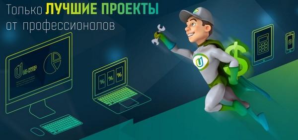 казино специфика российских