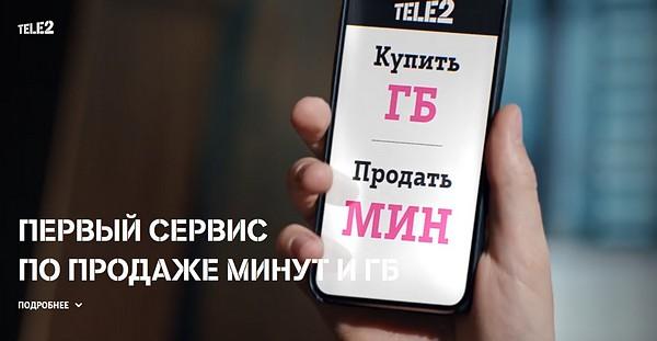за одну смс 5 рублей можно скачать все фильмы