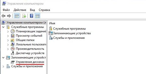 Чем занят жесткий диск windows 10