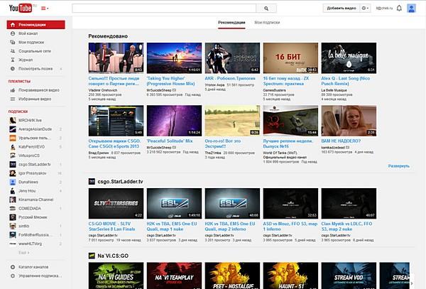 обновление youtube