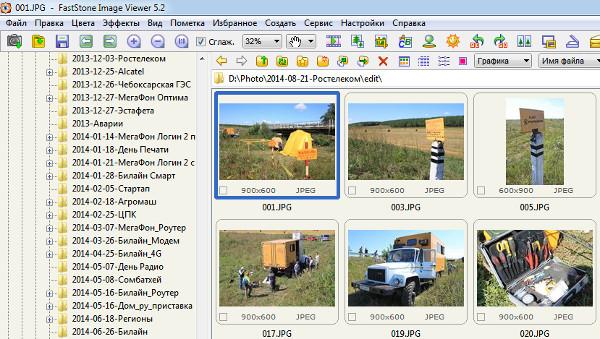 Вышла новая версия FastSone Image Viewer 5.2