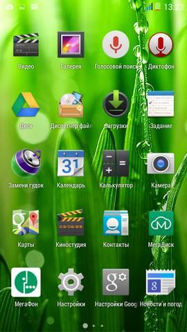 мегафон логин плюс скриншоты