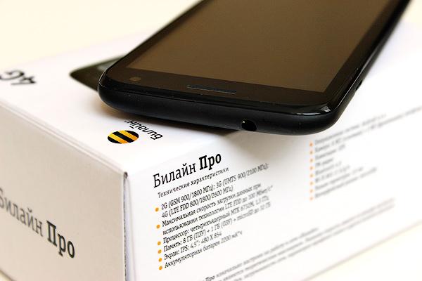 фотографии смартфона «Билайн Про»