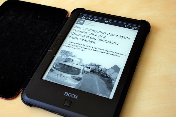 Фотографии электронной книги Onyx BOOX C67ML Darwin