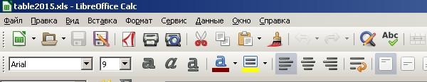 Как вывести на панель LibreOffice нужную вам кнопку (команду)