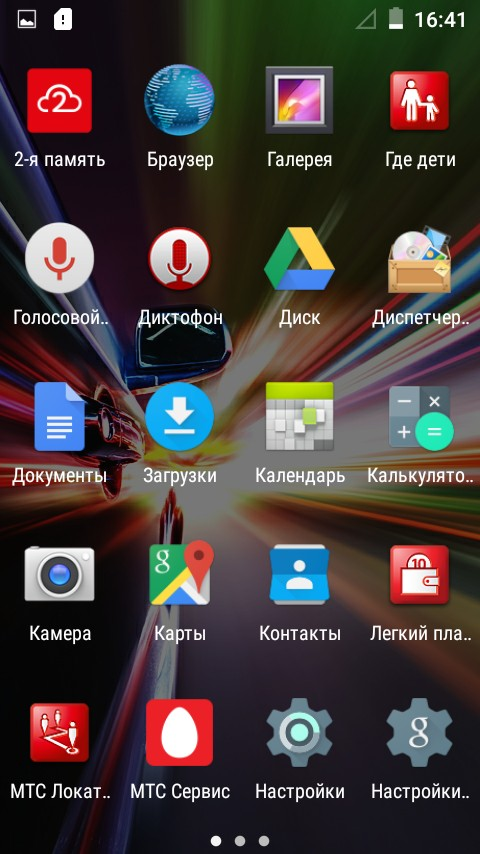 Скриншоты МТС Smart Sprint 4G