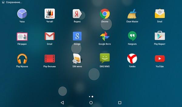 скриншоты «планшета для водителей» Oysters T72HM 3G