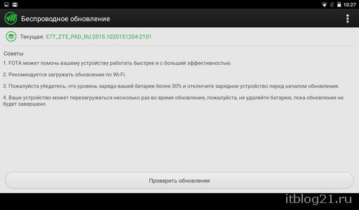 скриншоты МегаФон Логин 4