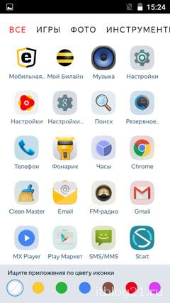 Скриншоты 4GOOD S450m