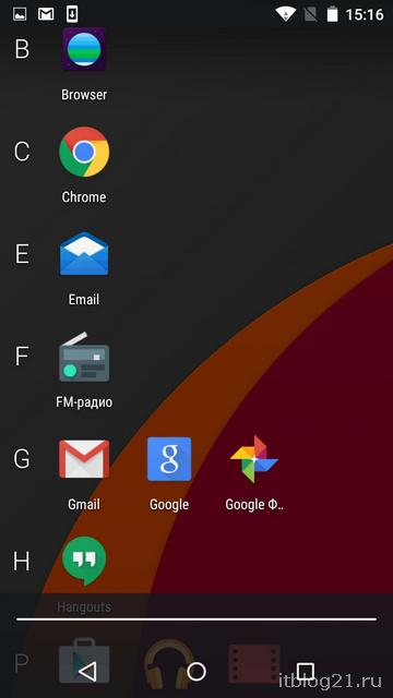 Скриншоты смартфона Wileyfox Swift