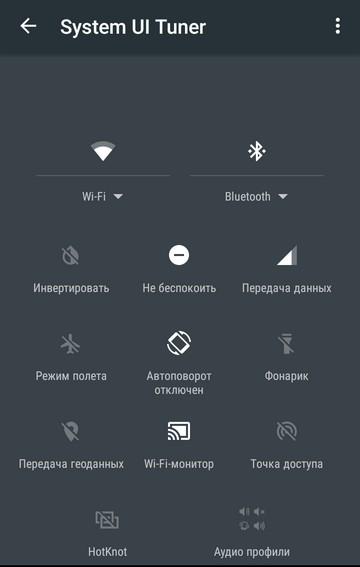 Android 6.0: как открыть скрытые настройки System UI Tuner