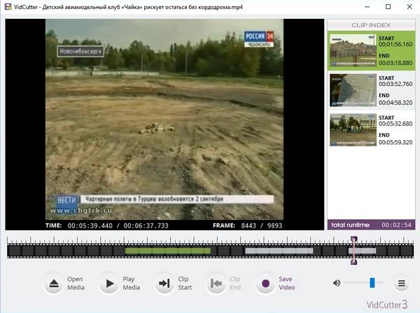 VidCutter: как вырезать фрагмент записи видеорегистратора