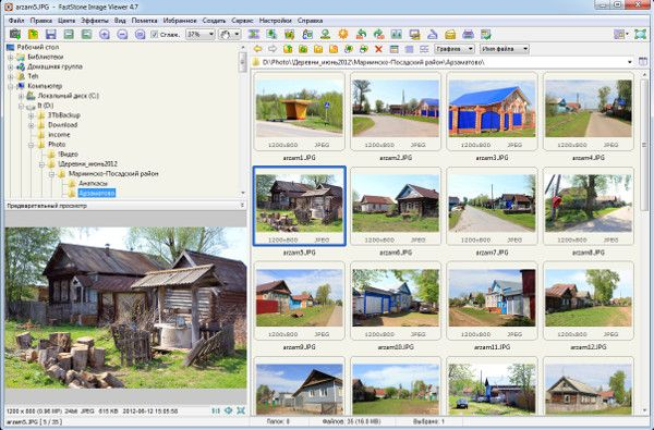 FastStone Image Viewer 4.7