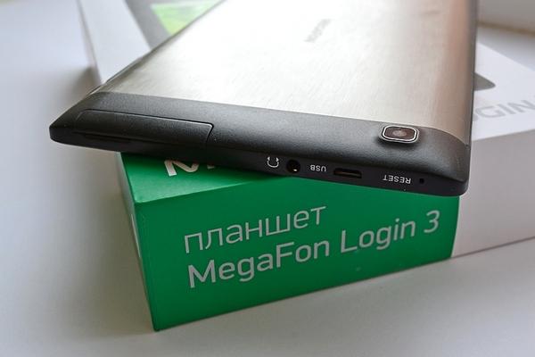 скачать программу для телефона мегафон логин