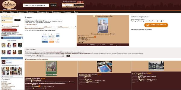 Скриншот главной страницы сайте это