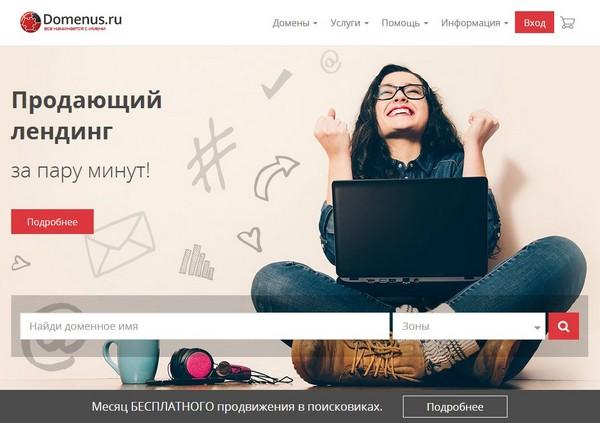 Как продавать ссылки со своего сайта