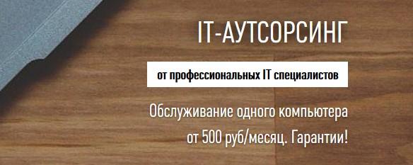 открыть электронное казино