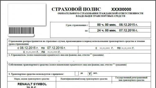 Тарифы на Интерактивное ТВ 2.0 в Москве - Ростелеком