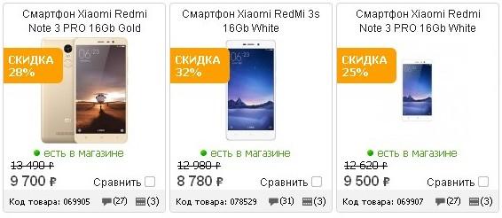 где купить смартфоны xiaomi
