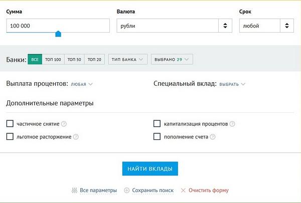 Умный дом своими руками на базе пк windows 7 на русском фото 173