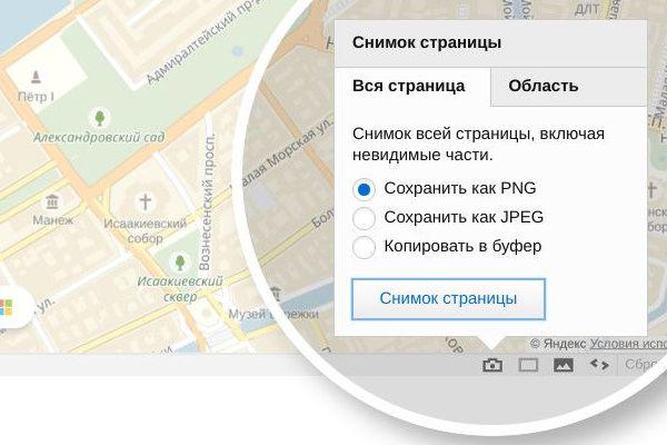 скачать gps навигатор на ноутбук бесплатно для семьи