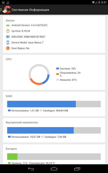 Teamviewer Сменить Id Компьютера
