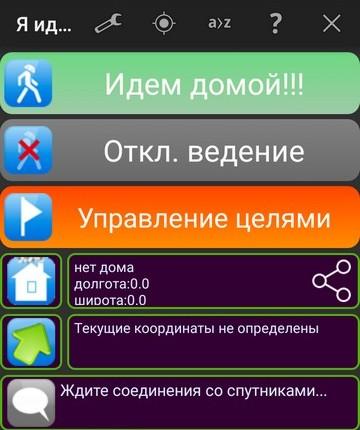 Играть онлайн бесплатно русская рулетка