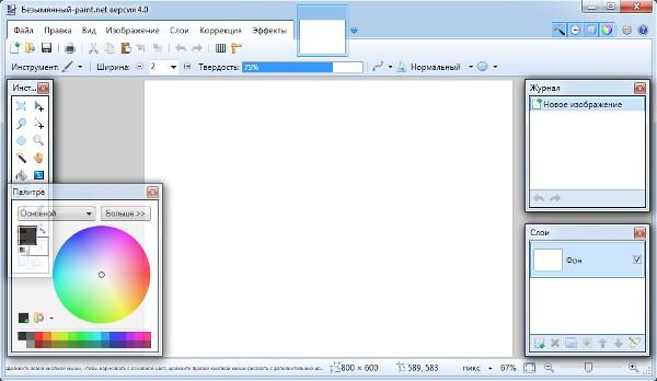 Http itblog21 ru soft 502 chto novogo v redaktore izobrazhenij piant