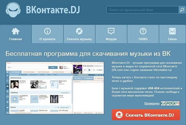 Умный дом своими руками на базе пк windows 7 на русском фото 230