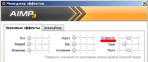 Русифицированный Конвертер Текстов.Rar
