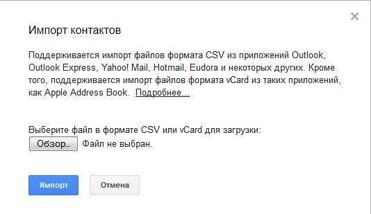Как обновить gmail на компьютере - e76