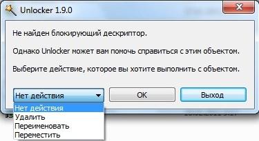 Http itblog21 ru soft 435 poslednie novosti igry wesnoth