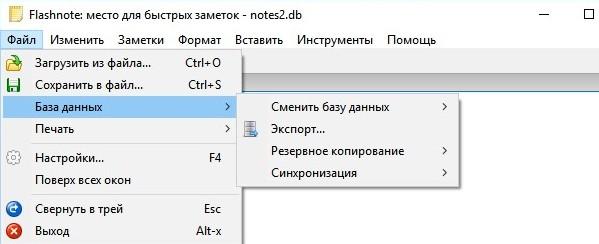 лучшие казино рунета