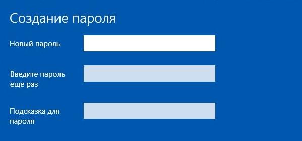 loginwin10 00 - установка пароля, пароли windows 10, защита информации, windows 10