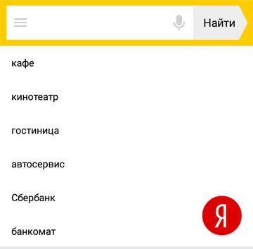 Как использовать Яндекс.Навигатор в офлайне - Лайфхакер